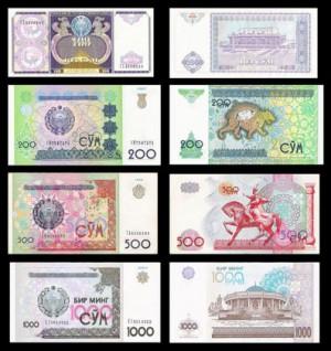 Узбекский сум к доллару snorm ewaves форекс индикатор для волновиков