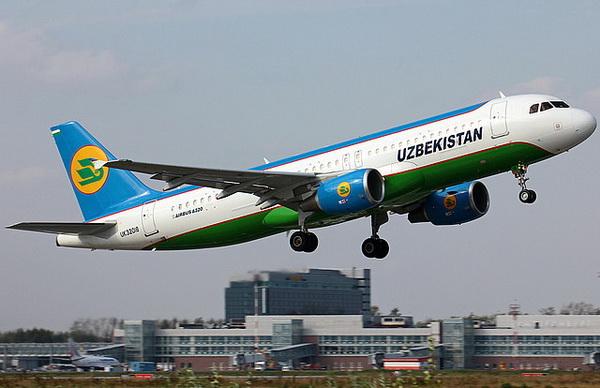 Расписание и цены на авиабилеты самолетов узбекистан хаво йуллари авиабилет купить туда обратно