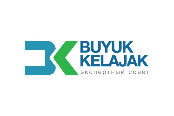 В Узбекистане начал формироваться экспертный совет по развитию страны до 2035 года