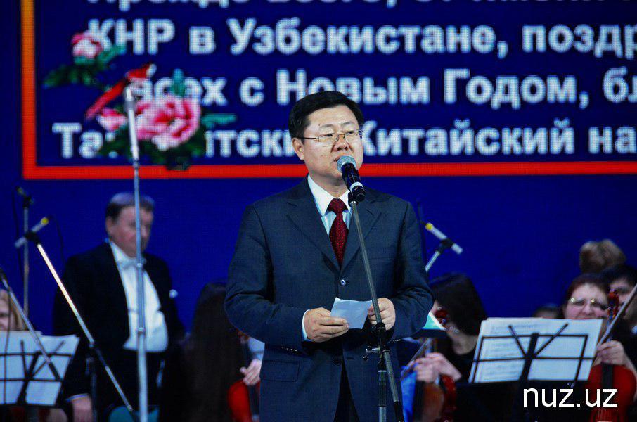 В Ташкенте прошел концерт, посвященный 26-летию установления дипотношений между Китаем и Узбекистаном
