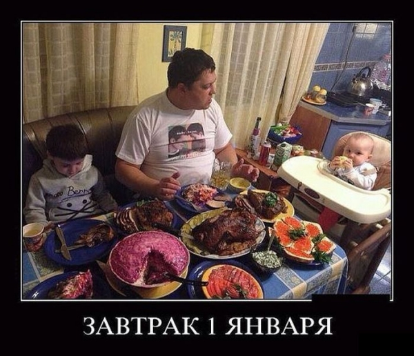 С Новым Годом вас, друзья! Кулинарная семья!