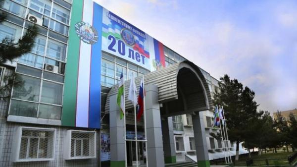 Иностранные вузы в Узбекистане на пять лет освобождены от уплаты всех видов налогов