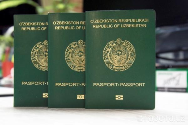 Мамлакат ичида ID-карталар паспорт ўрнини эгаллаши мумкин
