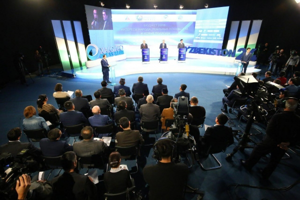 Стал известен прогнозируемый ВВП Узбекистана в 2018 году