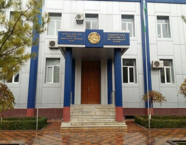 Приговор остался без изменений: суд отклонил апелляционную жалобу защиты Исломбека Туляганова