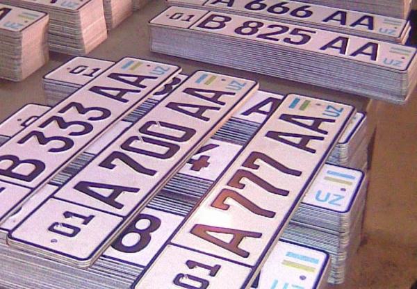 Владельцы «красивых» номерных знаков смогут передавать их по наследству