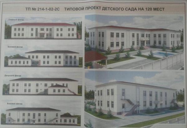 В Ташкенте разрешили размещать детские сады на первых этажах многоэтажных домов