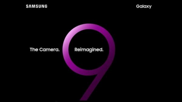 Galaxy S9 нинг тақдим этилиш муддати маълум бўлди