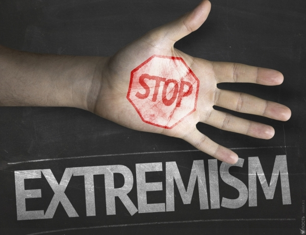 Астана направит миллиарды на госпрограмму «по борьбе с экстремизмом»