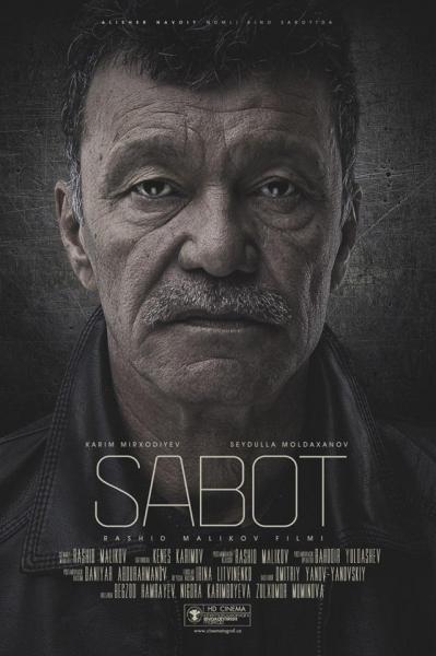 Фильм Рашида Маликова «Стойкость» вошел в программу Московского международного кинофестиваля
