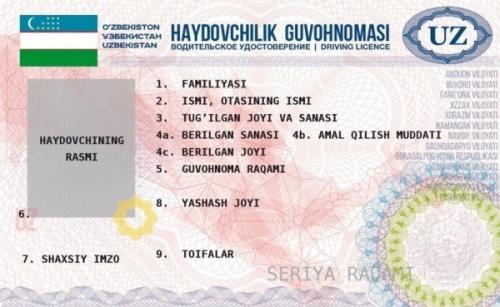 В столице приостановлена выдача водительских прав