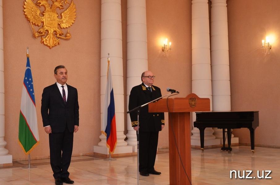 Россия отмечает День Дипломата