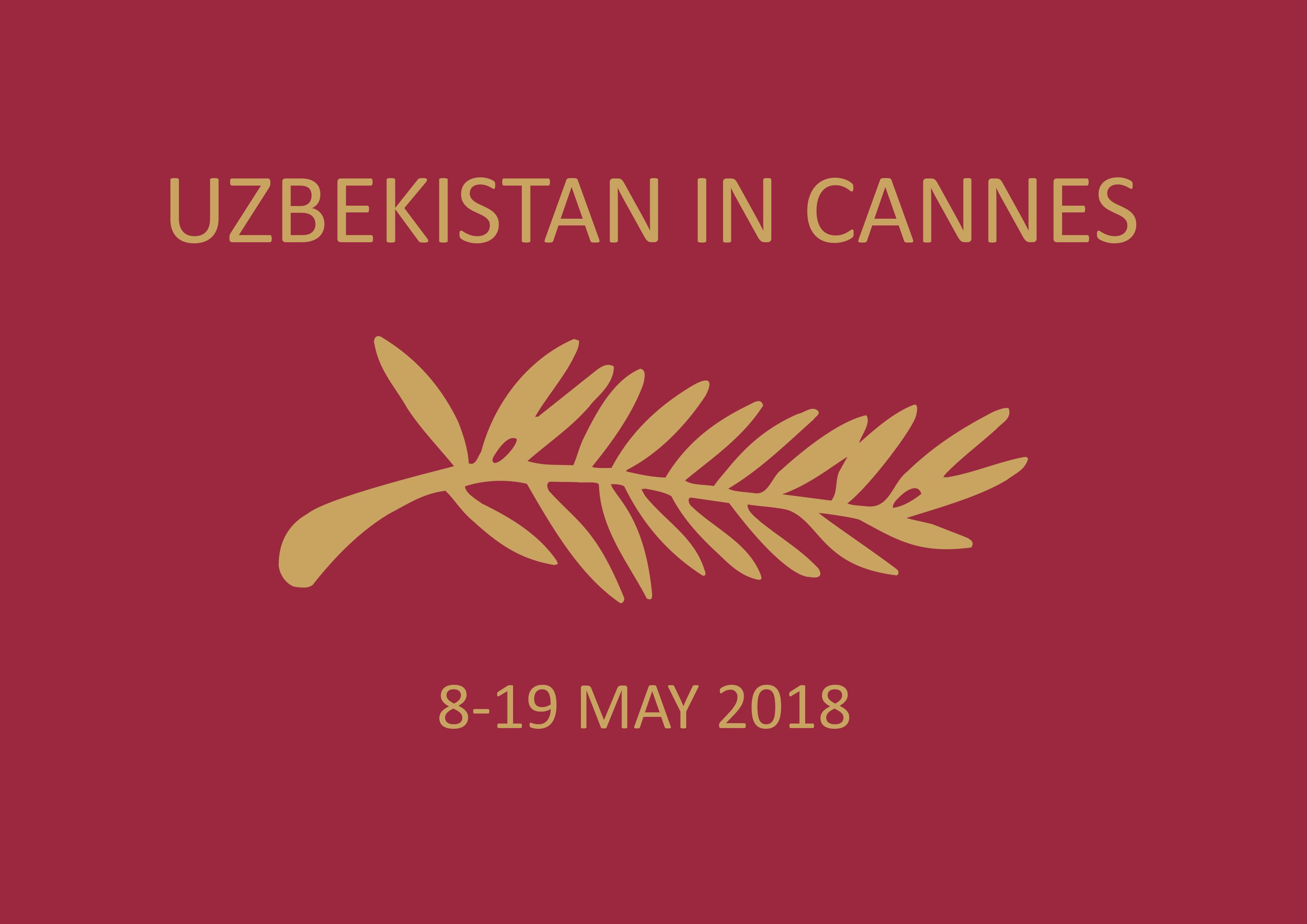 """Павильон """"Uzbekistan"""" впервые развернется на Международном Каннском Кинофестивале"""