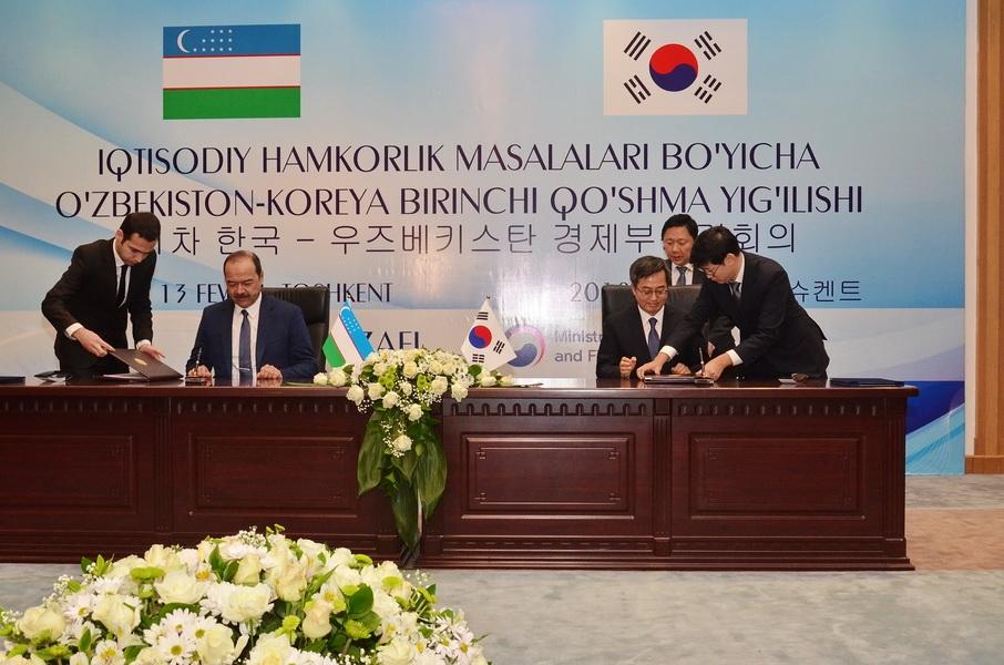 Инвестиции Кореи в экономику Узбекистана составили 5 млрд долларов
