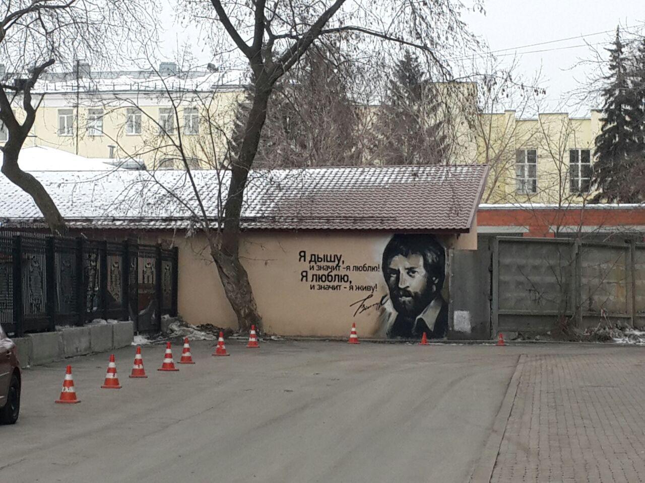Глазами ташкентцев: Екатеринбург за полтора дня