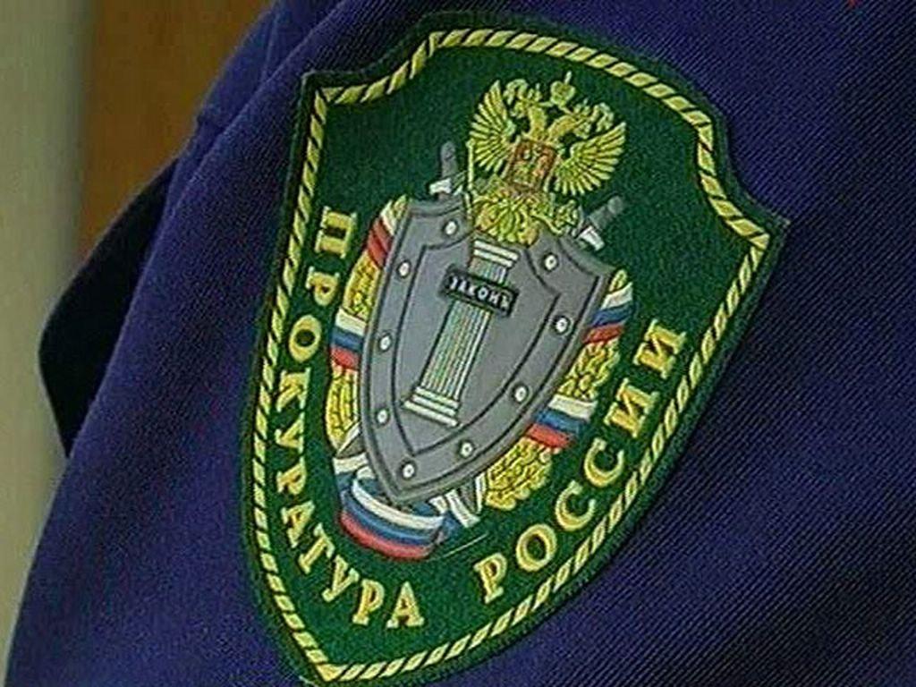 В Рязани осудили узбеков, напавших на своих соотечественниц