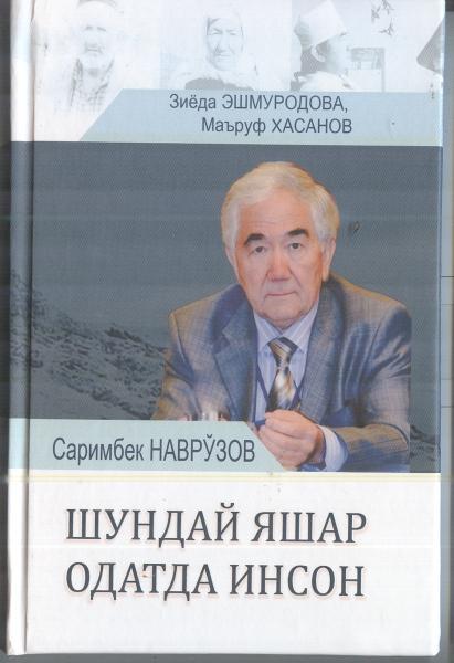 Две книги о докторе с «золотыми  руками»