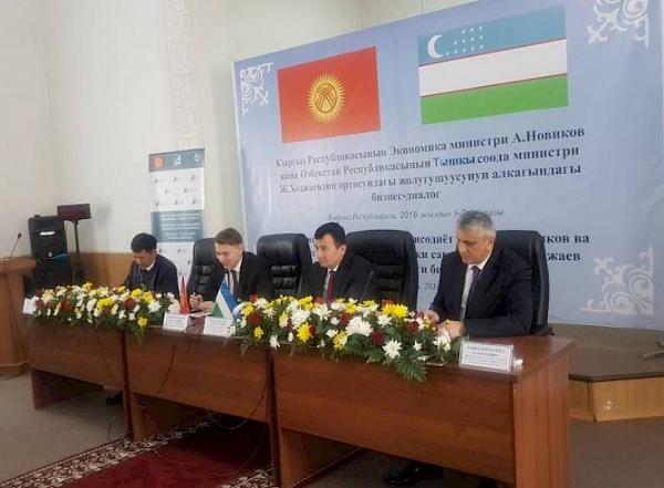 Автомобили Ravon и автобусы Isuzu будут собирать в Кыргызстане