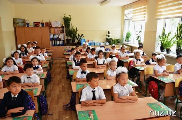 В школах Узбекистана с 1 марта вводят пятидневку