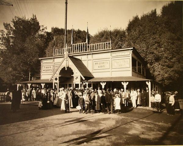 Ташкентское коммерческое училище. Часть вторая