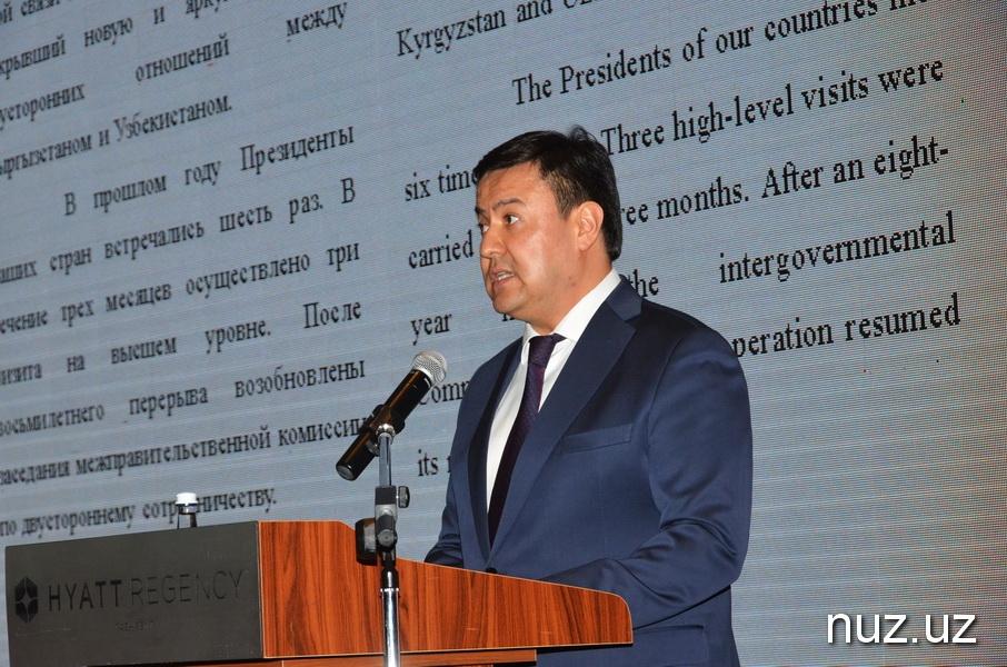 В Ташкенте отпраздновали 25-летие установления дипотношений между Кыргызстаном и Узбекистаном