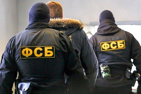 ФСБ сообщила о задержании 60 организаторов переправки сторонников ИГИЛ в Сирию и Ирак