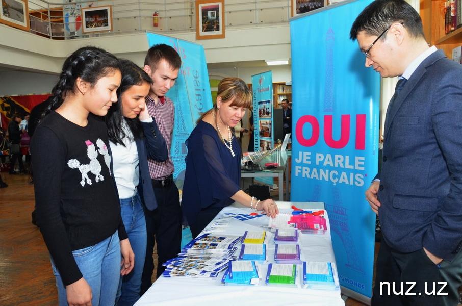 Дни Франкофонии в Ташкенте и поездка на месяц в Париж