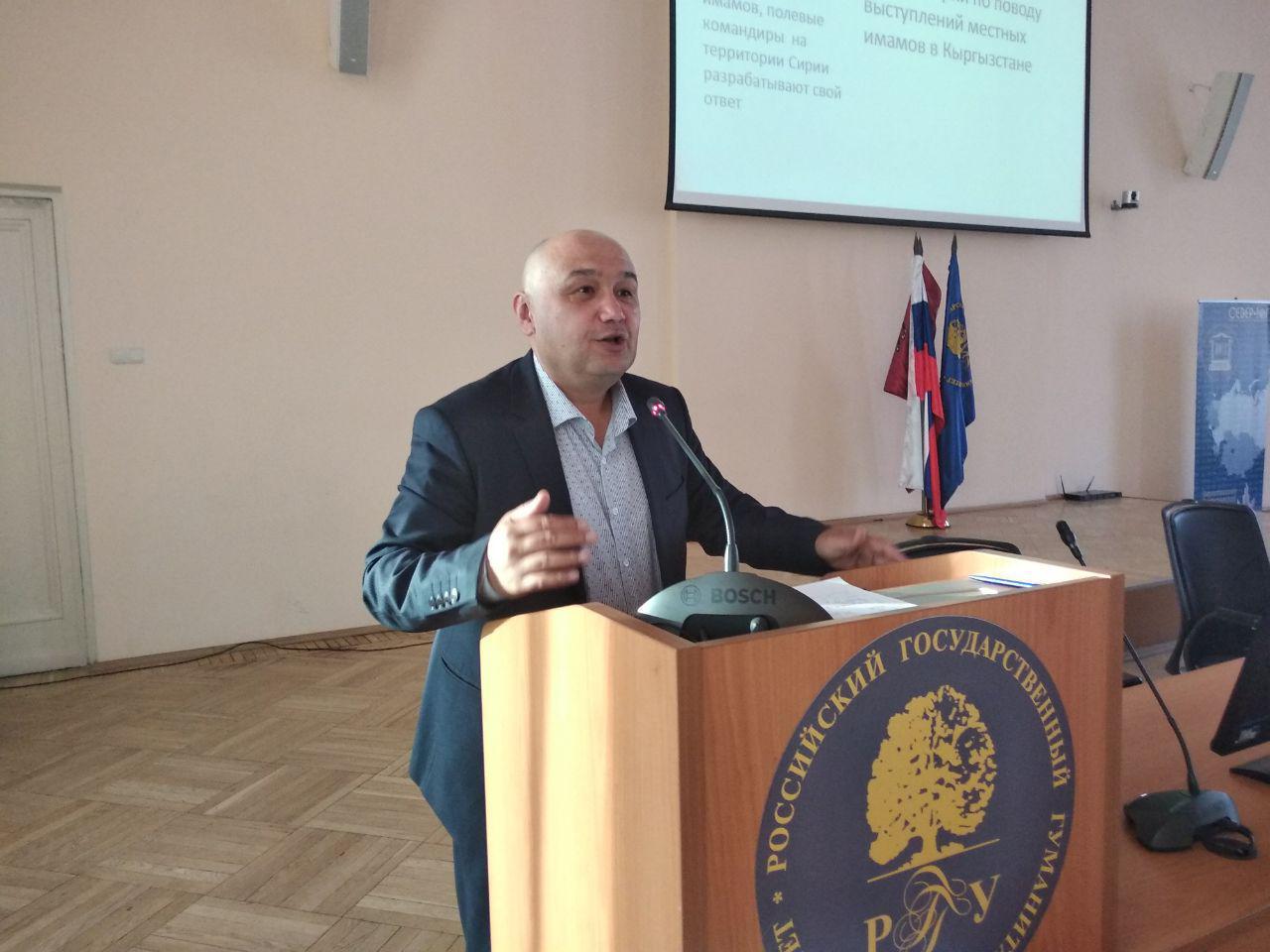 Битва за умы: молодые лидеры стран Евразии обсудили проблемы экстремизма и радикализма