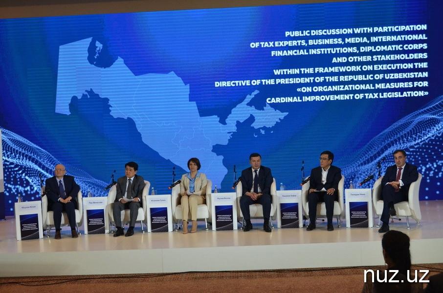 Вячеслав Пак: «Налоговая система Узбекистана будет создаваться фактически заново»