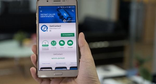 Ўзбекистонда «GetContact» айғоқчи дастури нима сабабдан «Telegram»дан ўзиб кетди?