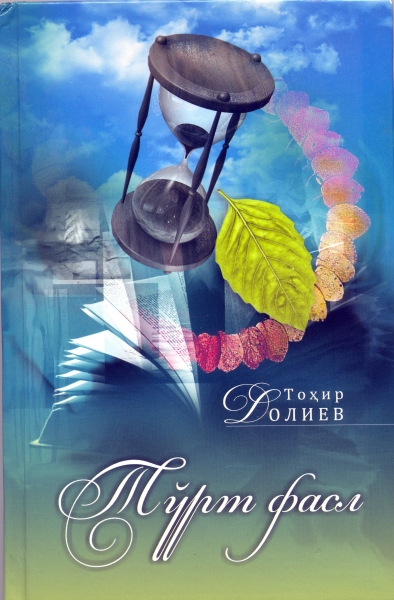 Книга, написанная с любовью к читателю