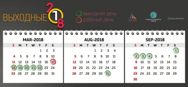 В этом году каникулы у школьников начнутся раньше