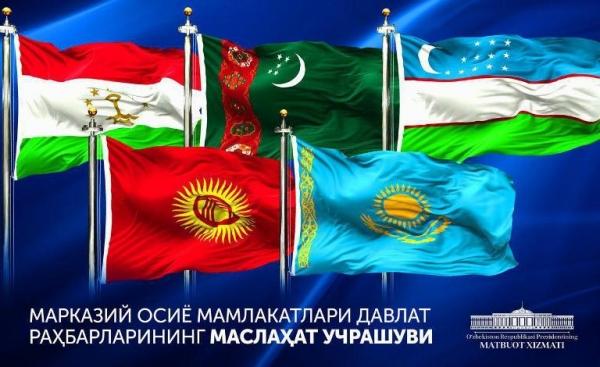 Президент Қозоғистонга жўнаб кетди.