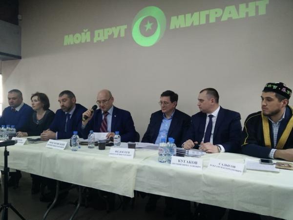 Московские власти ответили на вопросы мигрантов из Таджикистана и Узбекистана