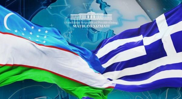 Шавкат Мирзиёев Греция Президентини қутлади