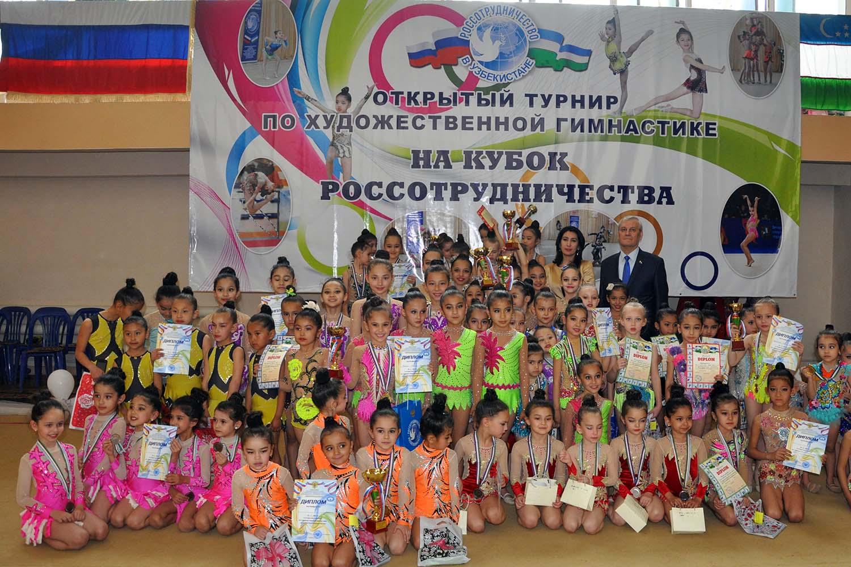 Открытый турнир по художественной гимнастике на «Кубок Россотрудничества» прошел в Ташкенте