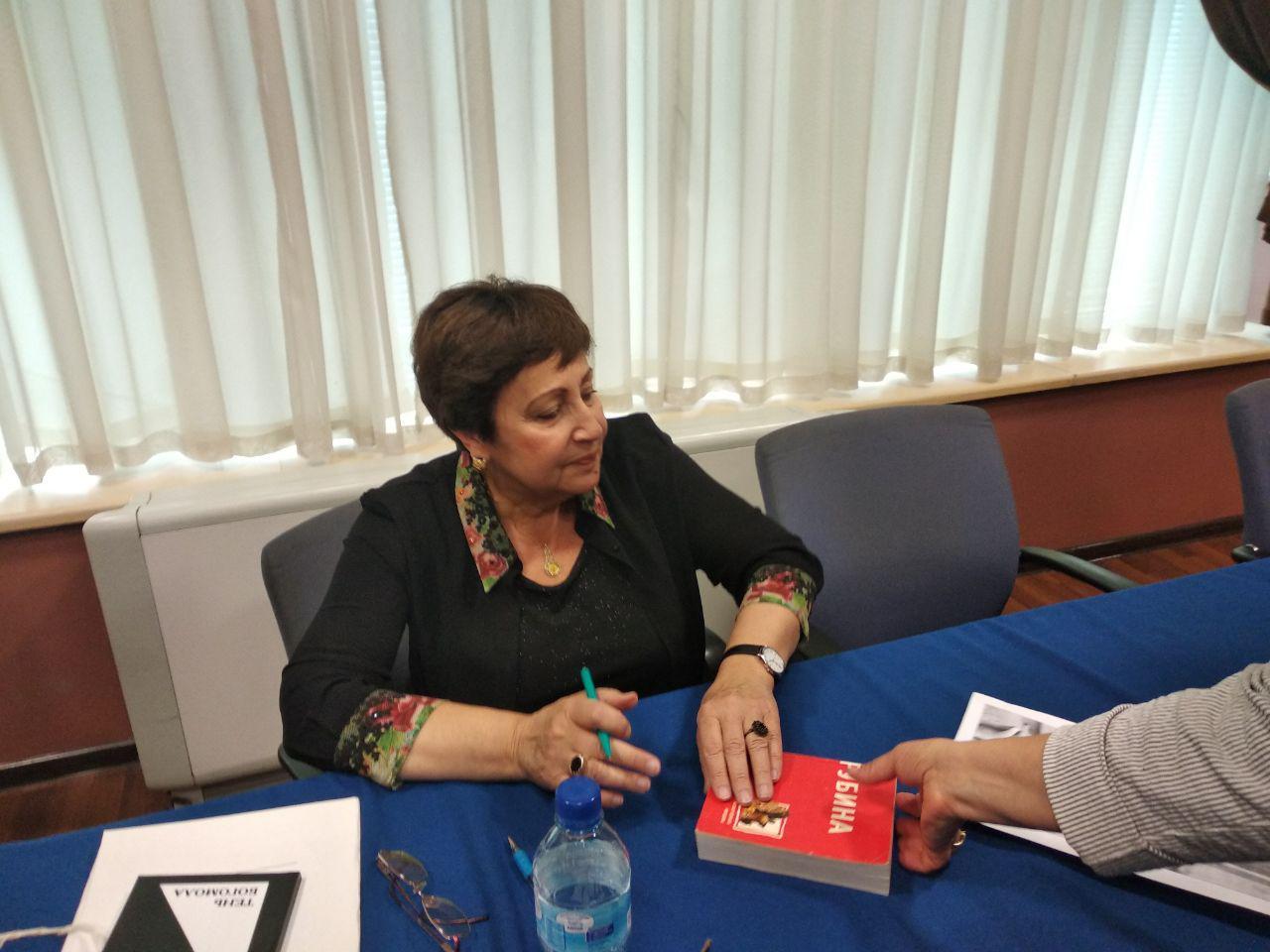 Дина Рубина: «Я – узбекская женщина»