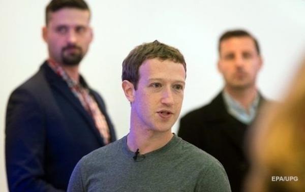 ОАВ: Facebook'нинг йирик акциядори Цукербергнинг истеъфога чиқишини хоҳлайди