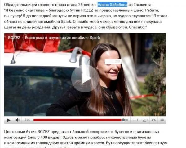 Ташкентский блогер вывел на чистую воду организаторов розыгрыша Spark