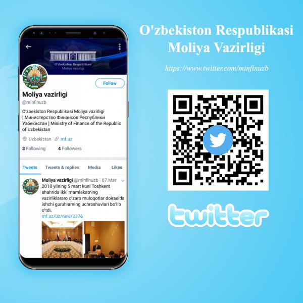 Министерство финансов присоединилось к социальным сетям и Telegram