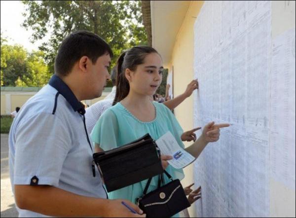 Названы 17 направлений обучения, по которым не нужно сдавать тестовые испытания