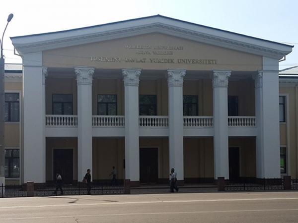Выпускники колледжей Минюста поступят в Ташкентский государственный юридический университет без экзаменов