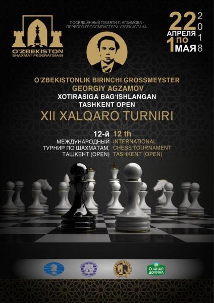 В Ташкенте пройдет Международный шахматный турнир, посвященный  памяти Георгия Агзамова