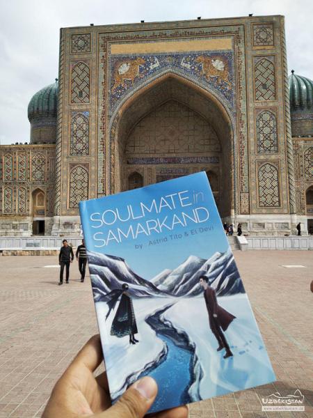 Писательницы из Индонезии опубликовали роман о Ташкенте и Самарканде