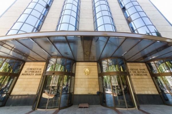 В Узбекистане раскрыты самые низкие процентные ставки по кредитам юридическим и физическим лицам