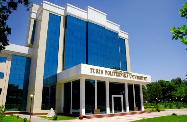 Объявлены квоты приема в Туринский политехнический университет