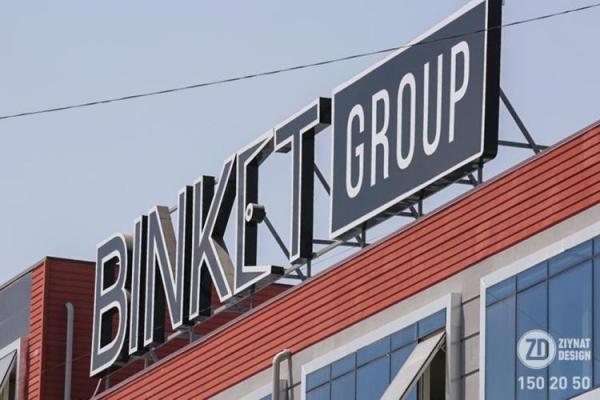 """Binket Group"" корхонасига хуш келибсиз!"
