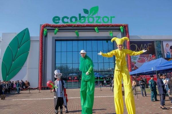 Ecobozor – не роскошь!