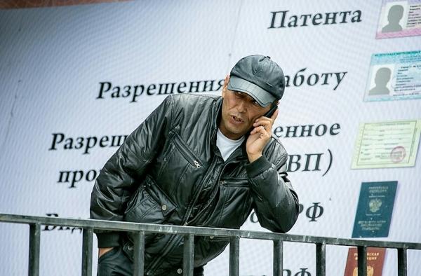 Для мигрантов упрощено получение патента на работу в России