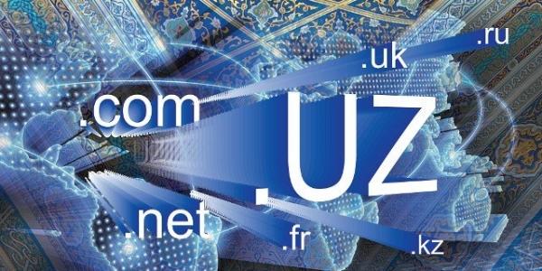 Национальному домену .UZ исполнилось 23 года
